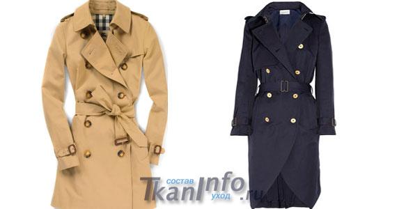 Пальто из габардина
