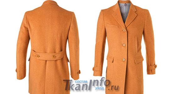 Мужское пальто из ткани вигонь