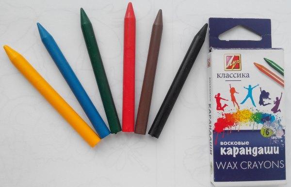 Восковые карандаши.