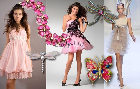 Что одеть на День Святого Валентина