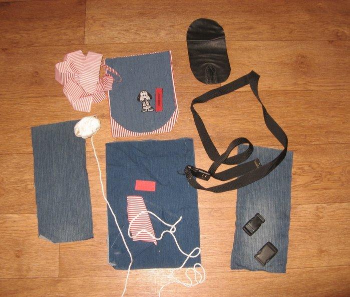 Детали для пошива рюкзака