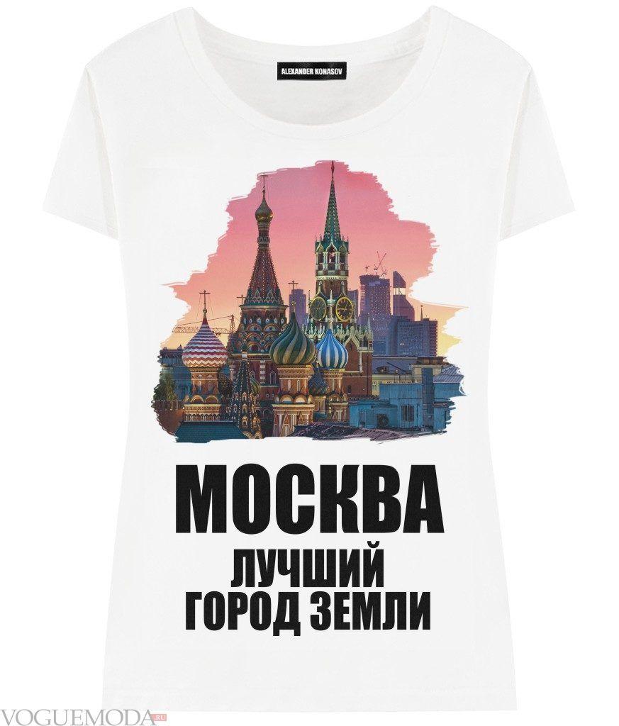 футболка с изображением города