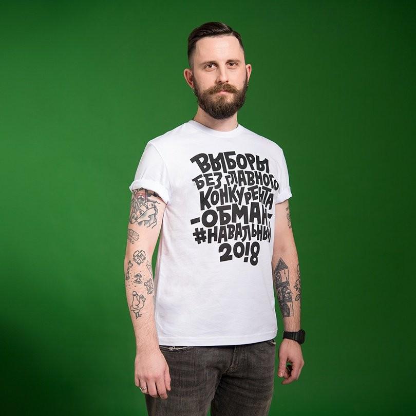 белая футболка с тематической надписью