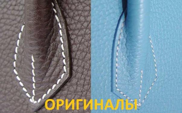 Легендарные сумки Hermes: найдите отличия между оригиналом и подделкой