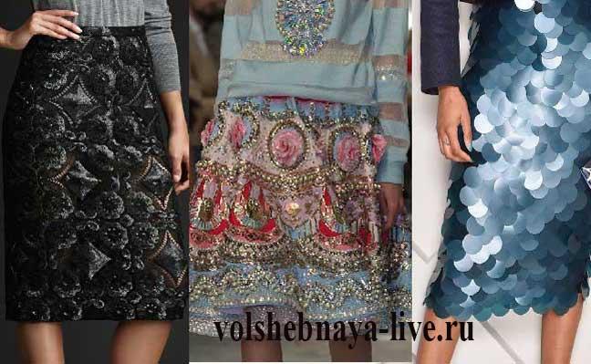 Стильные и крутые образы юбок с пайетками.