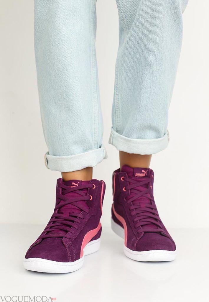 высокие кеды фиолетовые