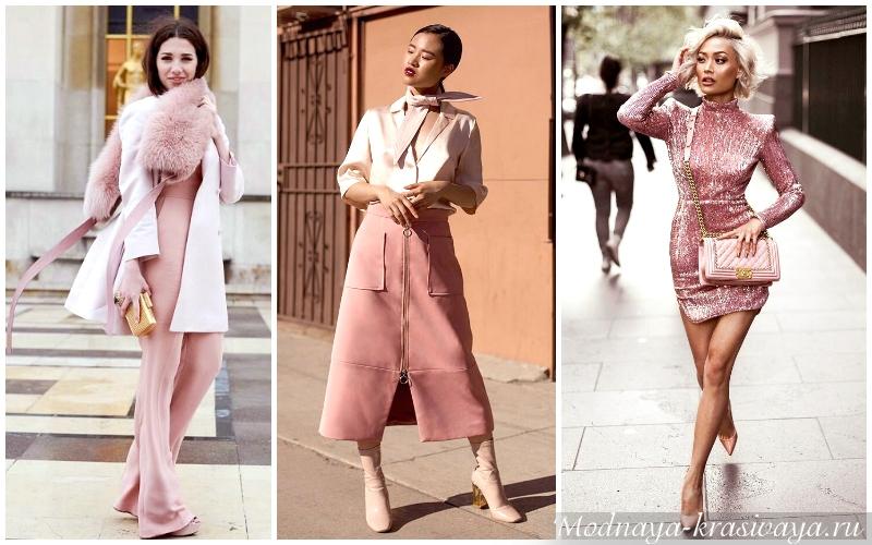 Теплые оттенки розового