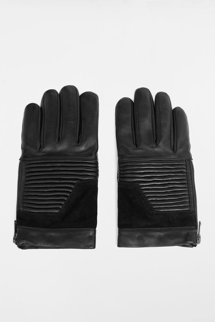 Комбинированные мужские перчатки