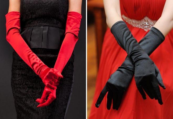 шелковые длинные перчатки