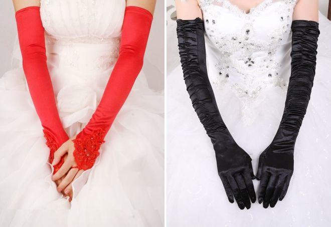 свадебные длинные перчатки