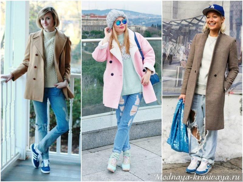 Сочетание пальто и порванных джинс