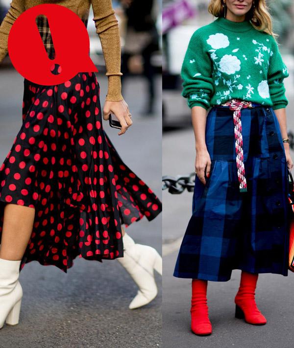 Девушки в длинных юбках и ботильонах